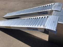 Трапы лаги аппарели рампы сходни 2400 кг