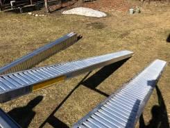 Аппарели трапы лаги сходни рампы 1700 кг