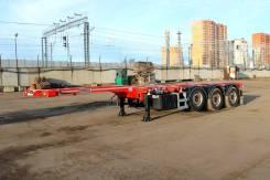 Ozgul. Новый контейнеровоз trailer g 45 футов раздвижной, 37 000кг.