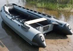 Лодка ПВХ X River Agent 340