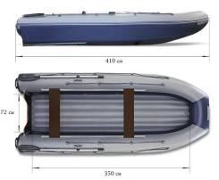 Лодка надувная ПВХ Флагман DK 410 IGLA, НДНД, Новая