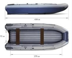 Лодка надувная ПВХ Флагман DK 430 IGLA, НДНД, Новая