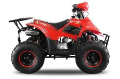 Motoland ATV 125U, 2019