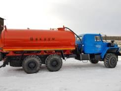 Урал 4320. вакуумная МВ-10 спальник ассенизатор вакуум АЦ акн
