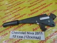 Ручник Chevrolet Niva Chevrolet Niva 2011
