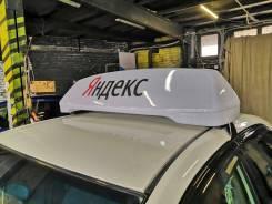 Световые короба Яндекс Такси на крышу автомобиля Полный комплект
