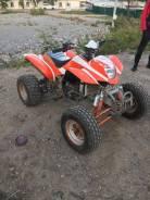 Irbis 250