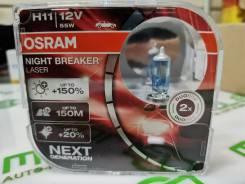 Галогеновые лампы Osram Night Breaker Laser Next Generation H11