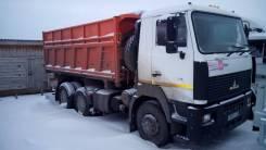 МАЗ 6501А8-320-021. Продается МАЗ колхозник с прицепом, 20 000кг., 6x4