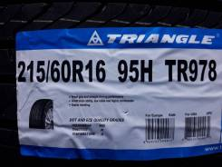 Triangle TR978. летние, 2019 год, новый