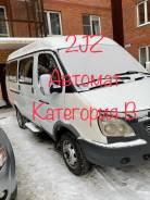 ГАЗ ГАЗель. Продам Газель двигатель 2JZ Коробка автомат, 3 000куб. см., 4x2
