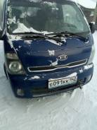 Kia Bongo III. Продается грузовой фургон кио бонго 3, 2 500куб. см., 1 000кг., 4x2