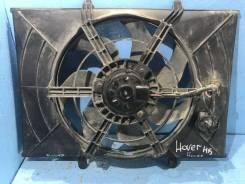 Вентилятор с диффузором Great Wall Hover H5 [1308100XK02XA]