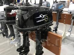Лодочный мотор Magnum Pro SM 5 3 г. гарантии, завод Hidea