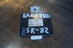 Блок управления 4 WD Nissan Vanette