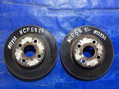 Тормозной диск передний пара