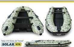 Лодка ПВХ Solar (Солар) 470 Стрела JET Tunnel, водометная, новая
