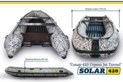 Лодка ПВХ Solar (Солар) 420 Стрела JET Tunnel, водометная, новая