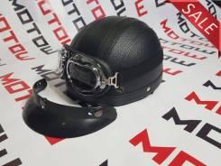 Шлем открытый с очками на чоппер