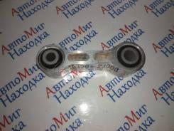 Рычаг Задн Подвески Nissan Primera P11 1996-2001 55120-2J000
