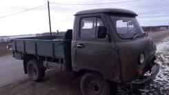 УАЗ 452А, 1991