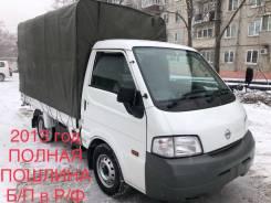 Nissan Vanette. Грузовик 2013 год, 1 800куб. см., 1 250кг., 4x2
