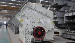 Роторная дробилка PF-1315