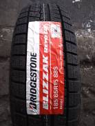 Bridgestone. всесезонные, 2019 год, новый. Под заказ
