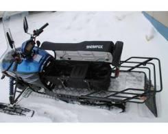 SNOWFOX 200
