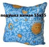 Подушка ватная 60х60см. для рабочих 250 руб.