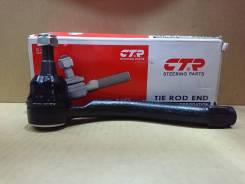 CEN-119 рулевой наконечник