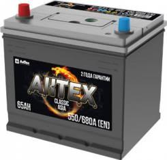 Аккумулятор АкТех 65a/h 6CT-65VL3(R) 75D23L (пусковой ток 550A)