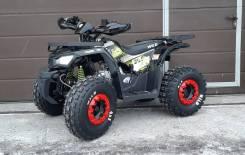 Motoland ATV Wild 125, 2021