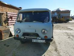 УАЗ-39094 Фермер. УАЗ грузовой 390994. Под заказ