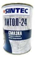 "Смазка Многоцелевая ""Литол-24"", 800гр SINTEC арт. 800401"