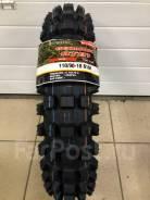 Шина Dunlop Geomax AT81 110/90-18 61M TT R