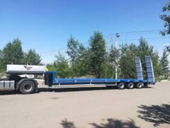 Услуги Трала Чмзап-99064