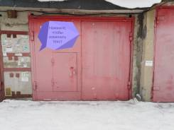 Гаражи капитальные. проспект Авиаторов 15а кор. 8а, р-н Новоильинский, 40,0кв.м., электричество