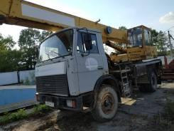 Ивановец КС-35715-2. Автокран КС 35715-2 на шасси МАЗ