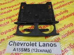 Подстаканник Chevrolet Lanos Chevrolet Lanos