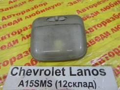 Светильник салона Chevrolet Lanos Chevrolet Lanos