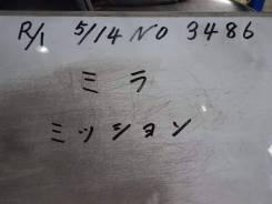 Акпп в сборе DAIHATSU MIRA [30500B2120]