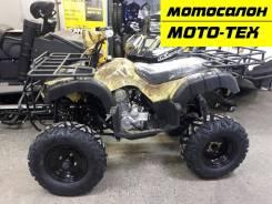Motoland Adventure 250. исправен, без псм\птс, без пробега