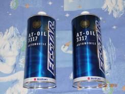 Продам оригинальную жидкость для АКПП AT-OIL 3317 Suzuki