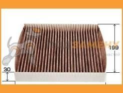 Фильтр салонный угольный VIC / AC201EX