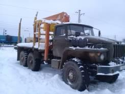 Урал, 1978