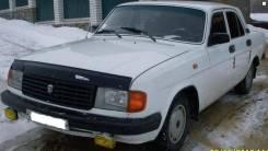 ГАЗ 31029 Волга, 1999