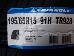 Triangle Group TR928, 195/65 R15