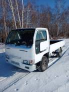 Nissan Atlas. , 2 700куб. см., 1 500кг., 4x4