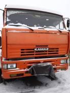 КамАЗ 6520, 2011